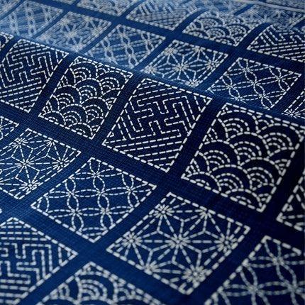 sashiko cover